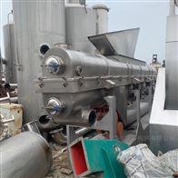 长期回收二手全不锈钢流化床干燥机
