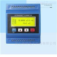 TDS-100R海峰模块外夹式超声波热量表