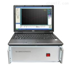 变压器绕组变形检测仪江苏厂家