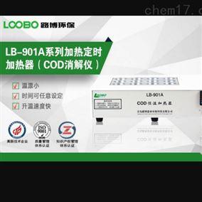 现货直发COD恒温加热器(COD消解仪)
