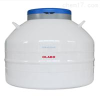欧莱博YDS-65-216-FS液氮罐制冷设备