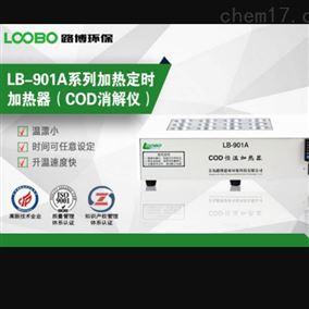 现货直发销售COD恒温加热器(COD消解仪)