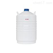 歐萊博液氮罐YDS-30(6)制冷設備