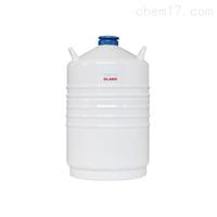 欧莱博液氮罐YDS-30(6)制冷设备