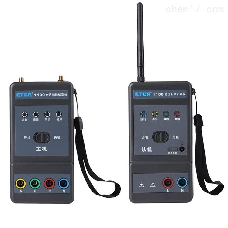 原装正品铱泰ETCR1100台区相线识别仪