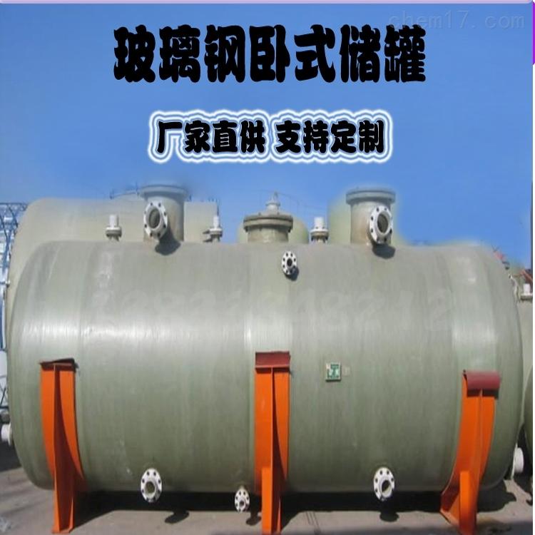地埋式消防水罐