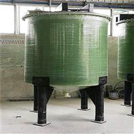 10-200立方定制河北厂家直供玻璃钢储罐设备定做公司