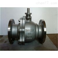 Q347Y-1500LB金屬硬密封球閥標準