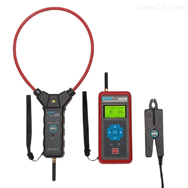 ETCR9620B无线低压电流互感器变比测试仪