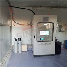 环保烟气在线监测设备cems烟气监测系统