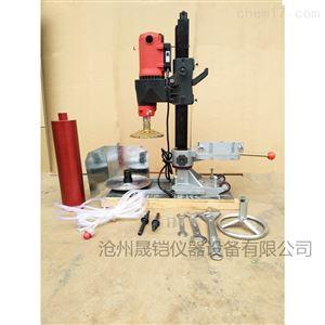 多功能混凝土钻孔取芯试验机