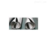 赫尔纳-供应德国BUTTING焊管 工具