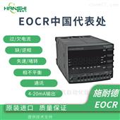 SAMWHA EOCR全系列产品综合保护器