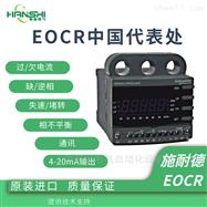 施耐德EOCR马达保护器招募OEM代理商合作