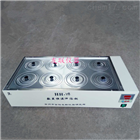 HH-Y1-8數顯恒溫油浴鍋