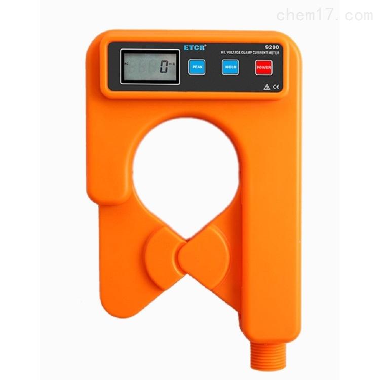 原装正品铱泰ETCR9200高低压钳形电流表