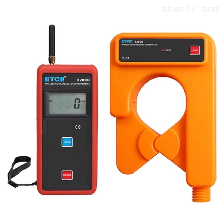 铱泰ETCR9200B无线高低压钳形电流表促销