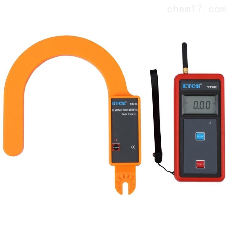 铱泰ETCR9330B大口径高低压钩形电流表