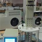 常温药物凝点仪YN-700