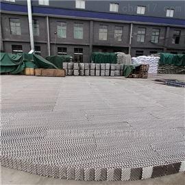 150万吨焦化洗苯塔250Y金属孔板波纹填料
