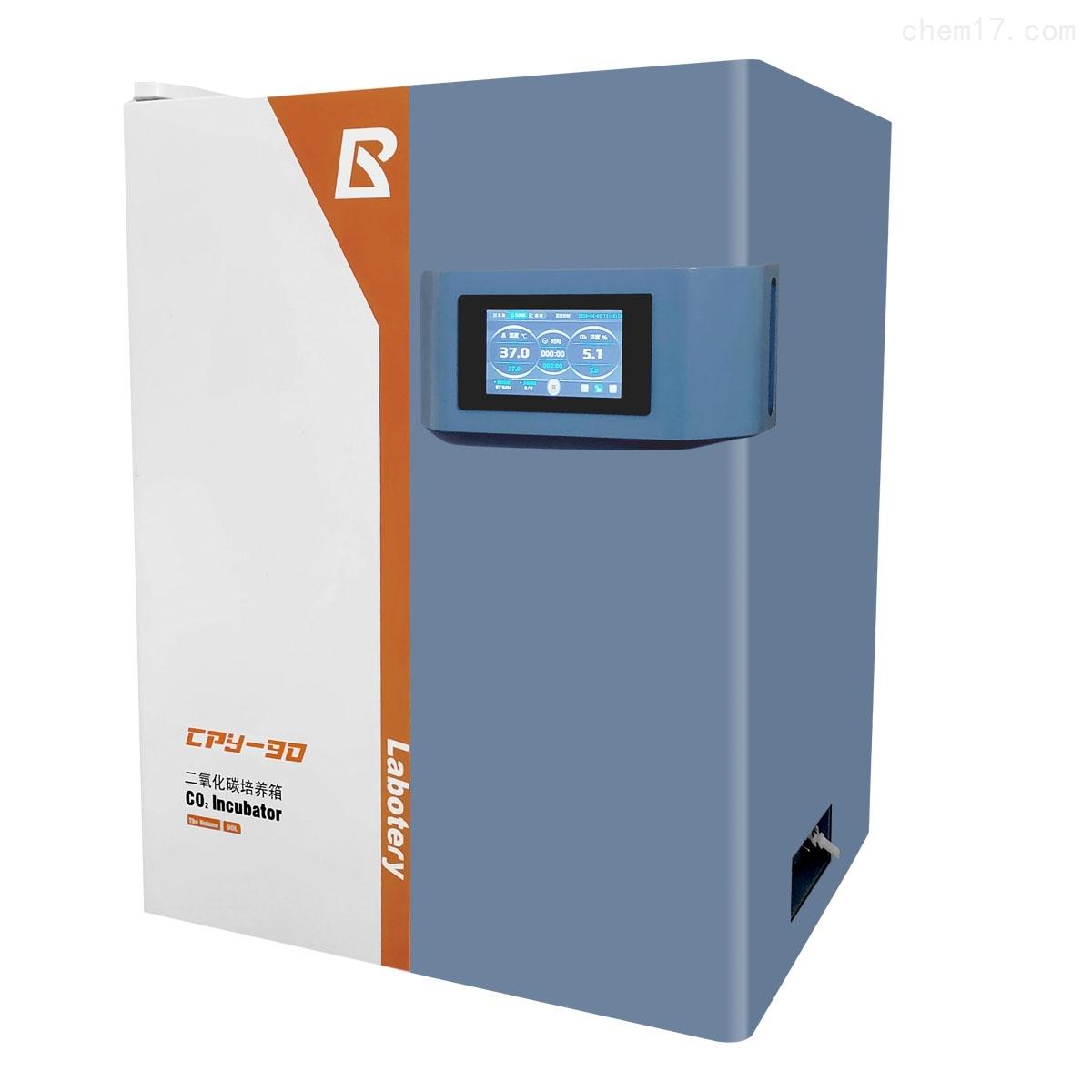 CPY-90/CPY-180-二氧化碳培养箱