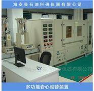 胶态分散凝胶试验装置