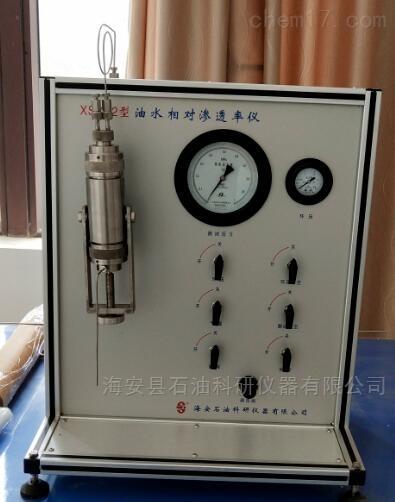 油、水相对渗透率仪