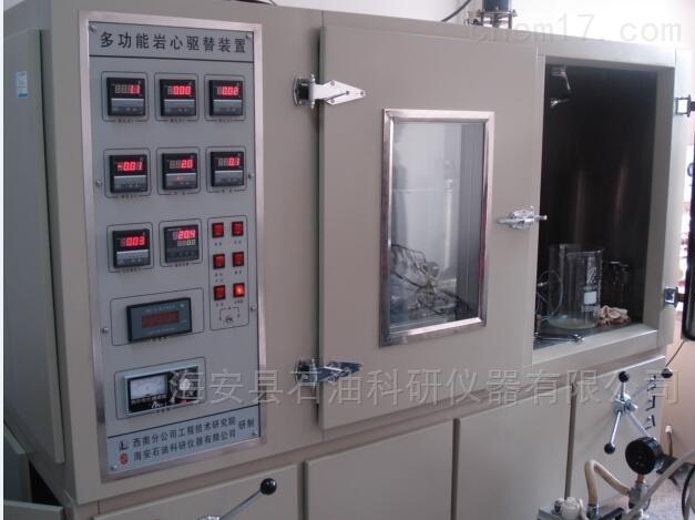 微生物驱油试验装置