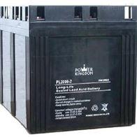 2V2000AH三力蓄电池PL2000-2销售商