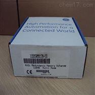 IC695RMX128GE PLC