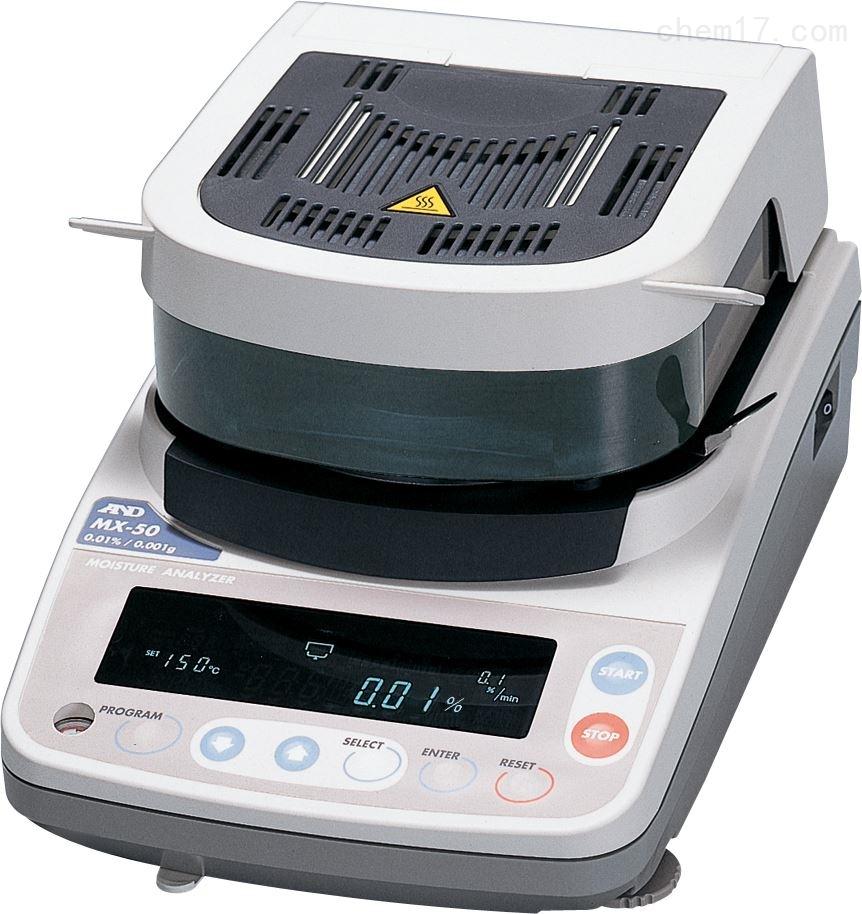 AND日本MX-50全进口快速水份含水率测试仪
