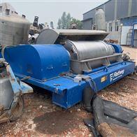 回收污泥废水处理分离机 卧螺离心机