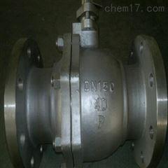 Q41H-40P-150不锈钢硬密封球阀