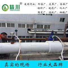 JCVF福建食品厂锅炉房蒸汽流量计