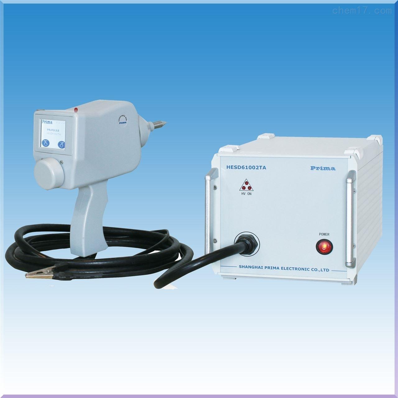 HESD61002TA/TBl轻便式静电放电发生器