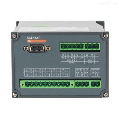 BD-4P/Q/I電流/有功/無功功率3路隔離變送輸出