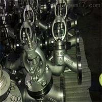 2507截止閥甌北廠家
