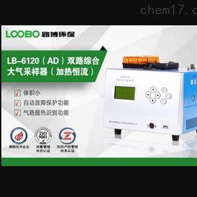 1现货双路综合大气采样器(加热恒流)