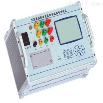 ZBX-IIB 线路参数测试仪