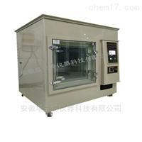 HQ-300混合氣體試驗箱