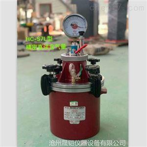 精密混凝土含气量测定仪