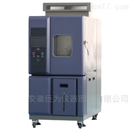 安徽巨为电池快速温变试验箱(非线性)
