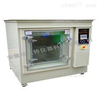 SO2-300二氧化硫試驗箱