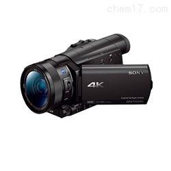 本安型防爆攝像機ExVF2100