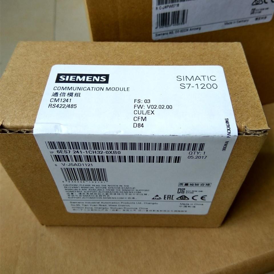 自贡西门子S7-1200CPU模块代理商