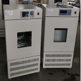 江西微生物培养箱PRX-80C人工气候实验箱