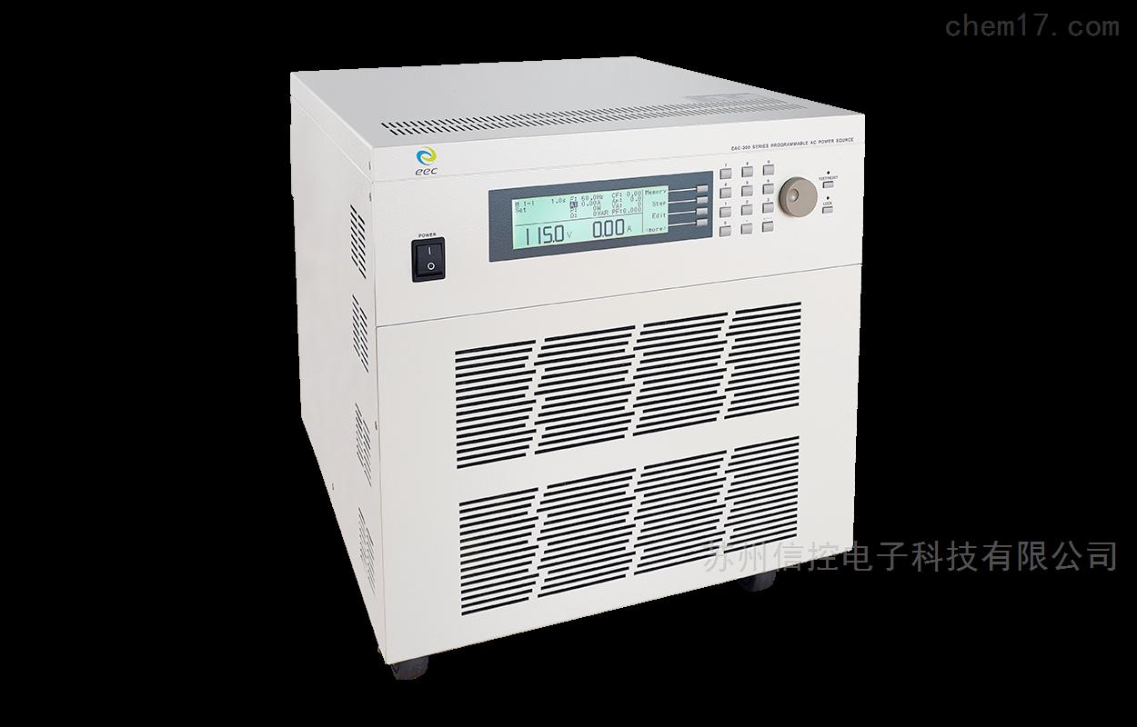 华仪EAC 系列可编程单 / 三相交流电源