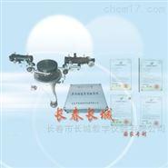 多功能光学实验系统 物理教学仪器 厂家直销