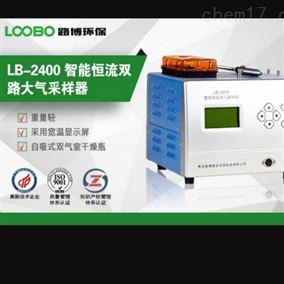 现货销售智能加热恒流大气采样器