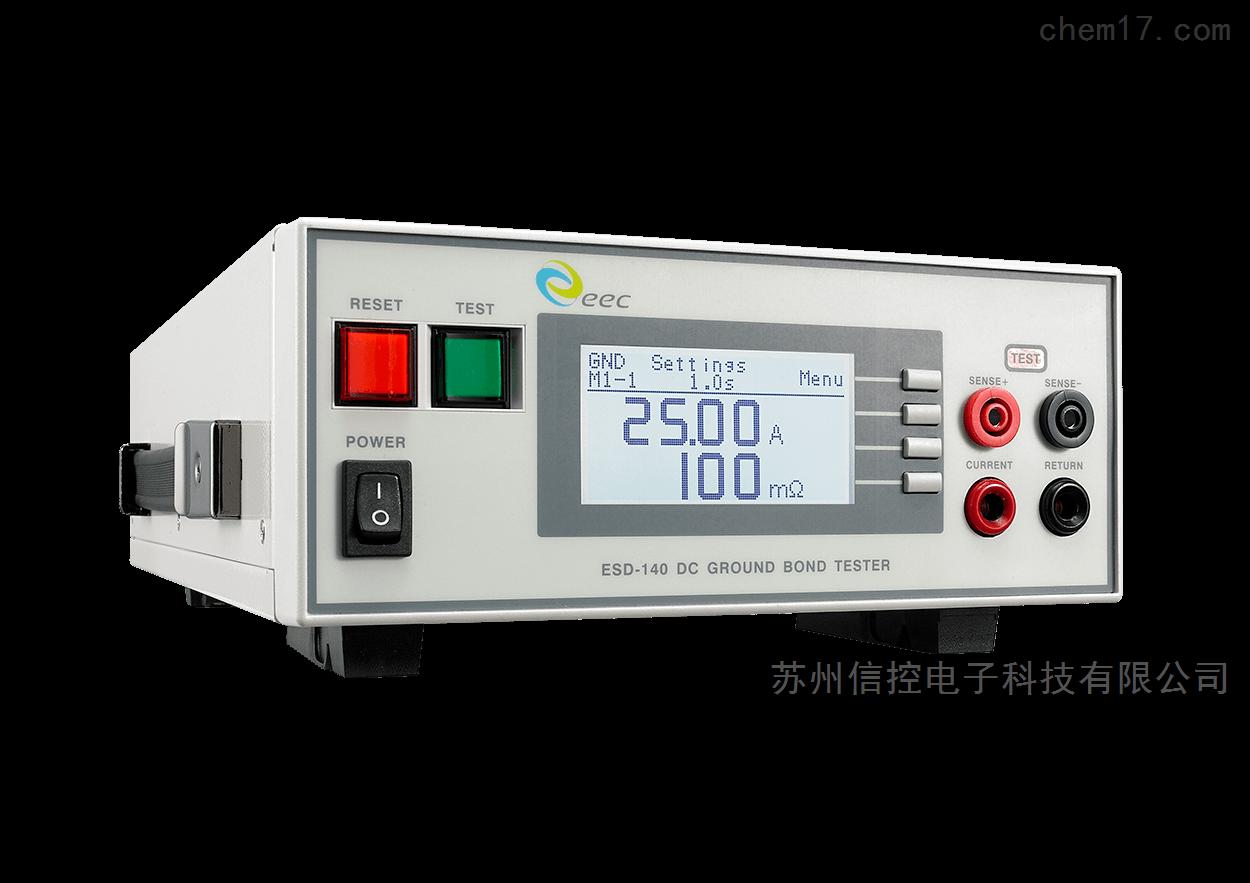 华仪ESD 系列直流接地阻抗测试仪